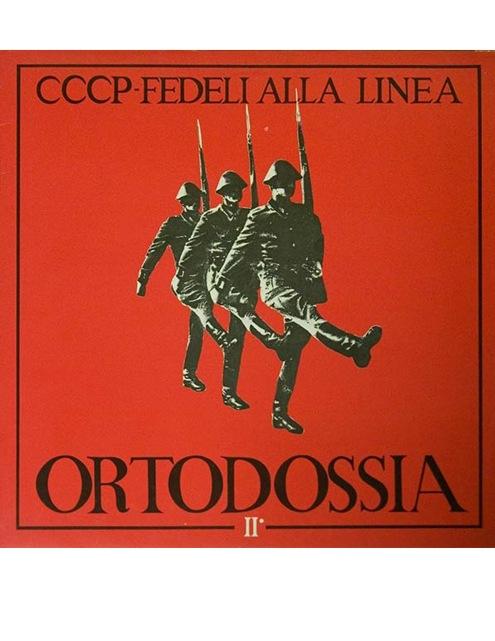 cccp copy